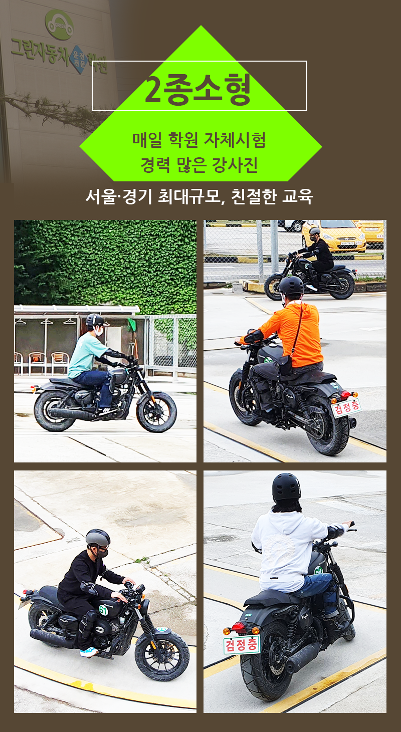 7-05-Motorcycle.png
