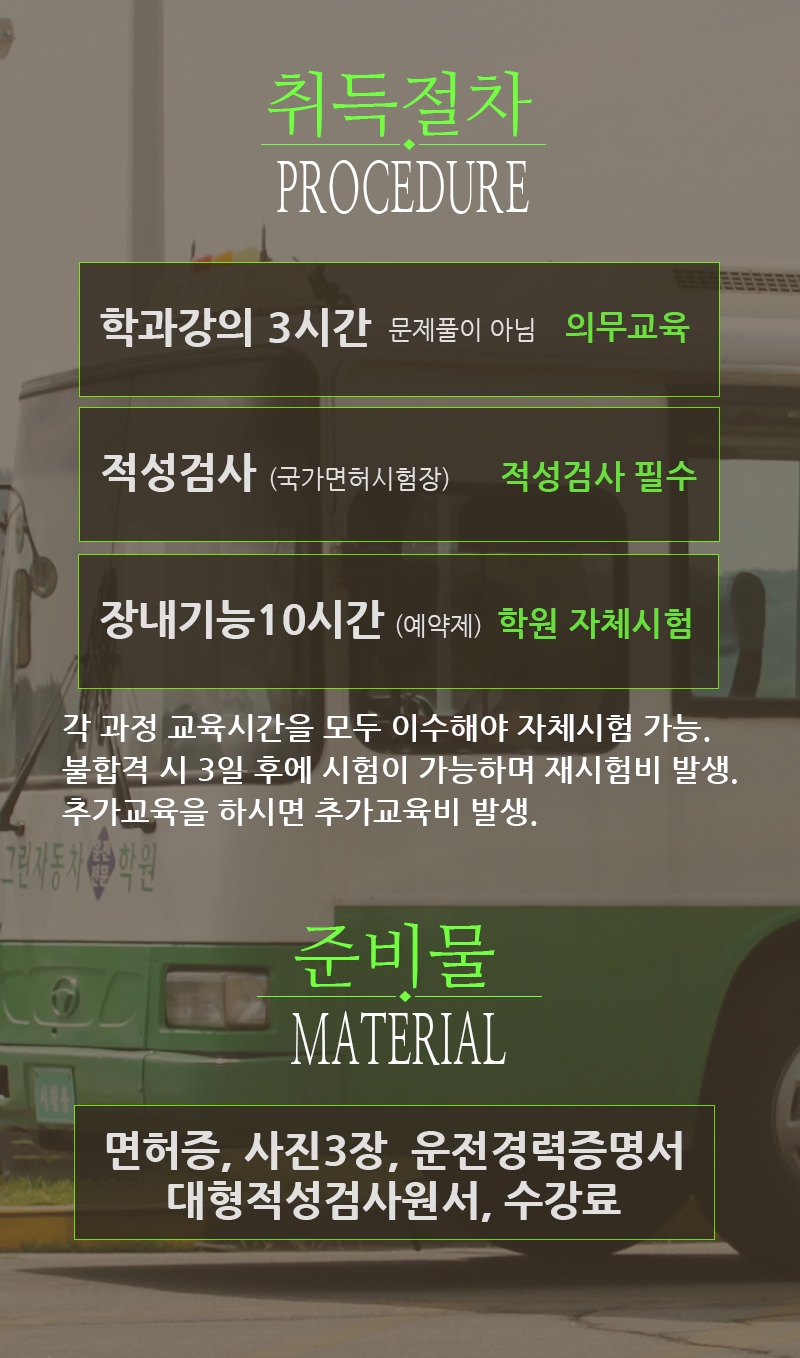 04-02-bus.png
