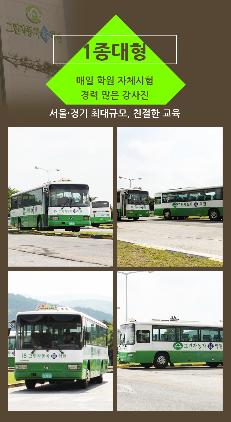 04-06-bus.png